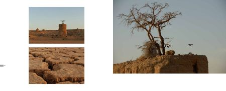 Pages 36-37: The Arava - Just North of Eilat