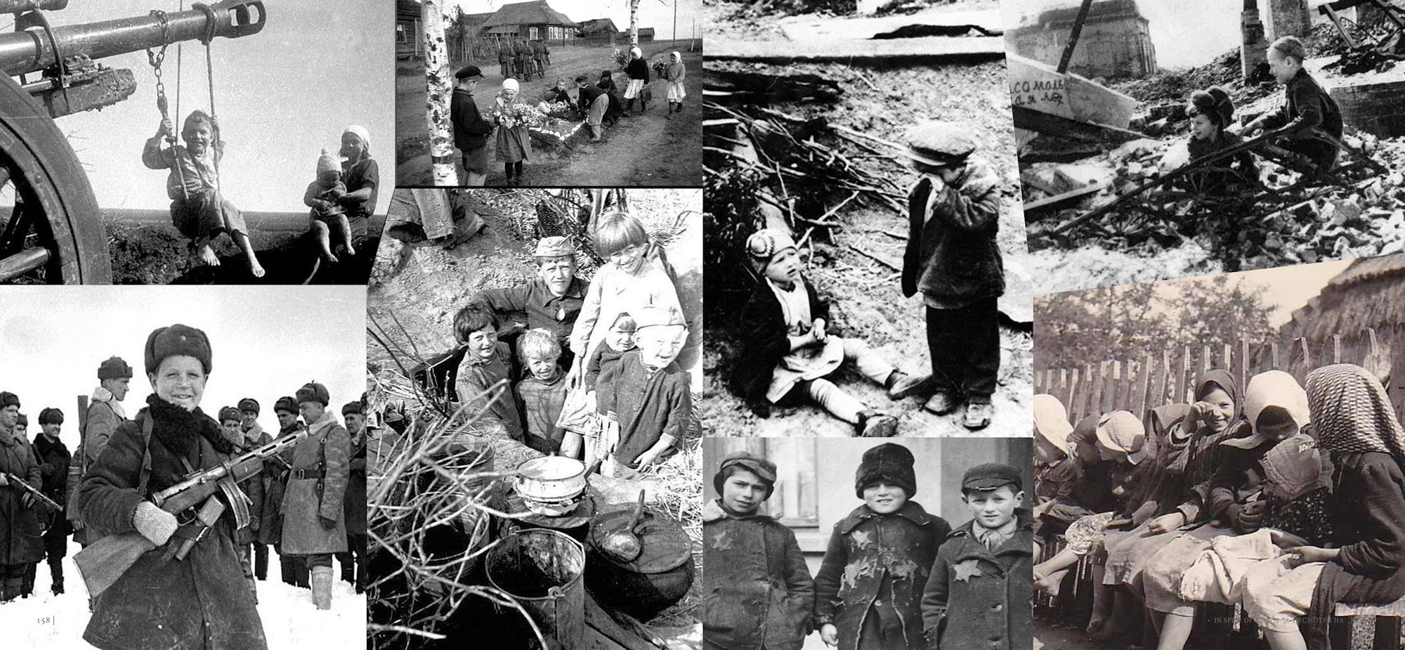 Pages-158-159: Collage of children during WWII in the USSR