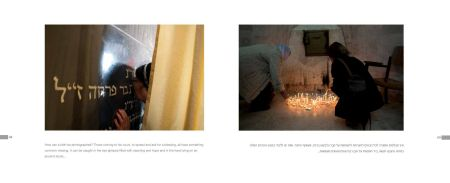 Page 68: Netivot - Woman by the Grave / Page 69: Netivot - Woman at Prayer
