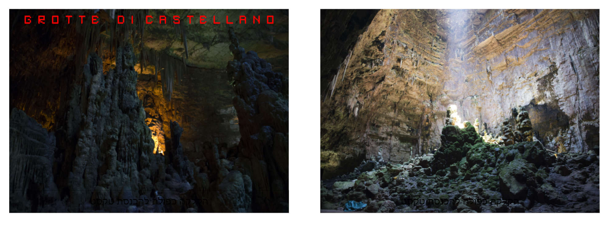 Puglia Album - Pages 26-27: Inside the cave of Castellano