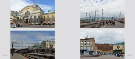 Pages: 102 & 103 - Krasnoyarsk train station
