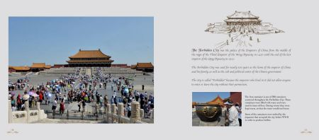 Pages: 210 & 211 - Beijing: The forbidden city