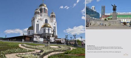Pages: 78-79 - The Church on Blood in in Yekaterinburg; built on the site where Nicholas II, and his family were killed