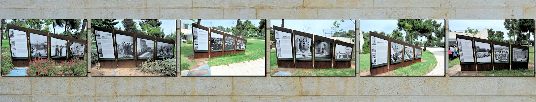 History Pages on the Lawn - Ammunition Hill, Jerusalem - © Deniz Bensason