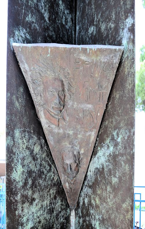 Jerusalem Trail: Inside the 3D Hexagram - Albert Einstein and Sigmund Freud (Ammunition Hill National Memorial Site) - © Deniz Bensason