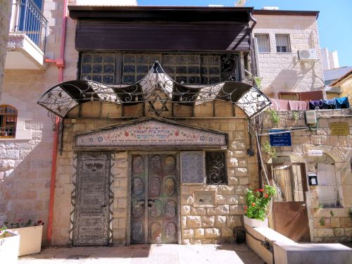 Jerusalem Trail: Chesed v'Rachamim Synagogue: From Early Pub to Synagogue - © Deniz Bensason