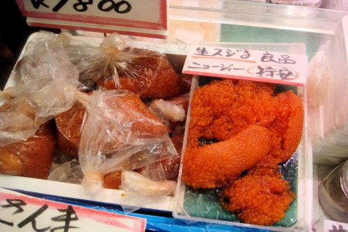 Markets: Fish & Meat - Tokyo fish market, Japan: Red caviar