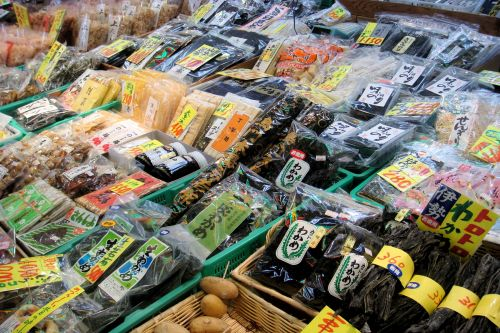 Markets-Products - Tokyo, Japan: Dry foods in ordered sets
