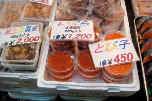 Markets-Products - Tokyo fish market, Japan: Red caviar